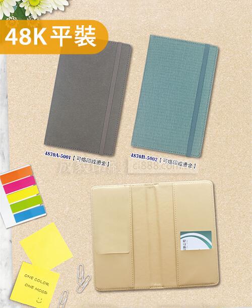 高雄印刷 -  48K平裝工商日誌-2022型錄設計印刷