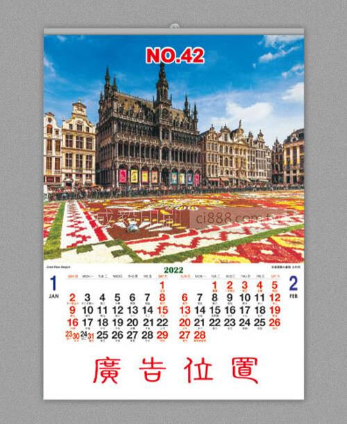 高雄印刷 - 傳統月曆-2022型錄設計印刷