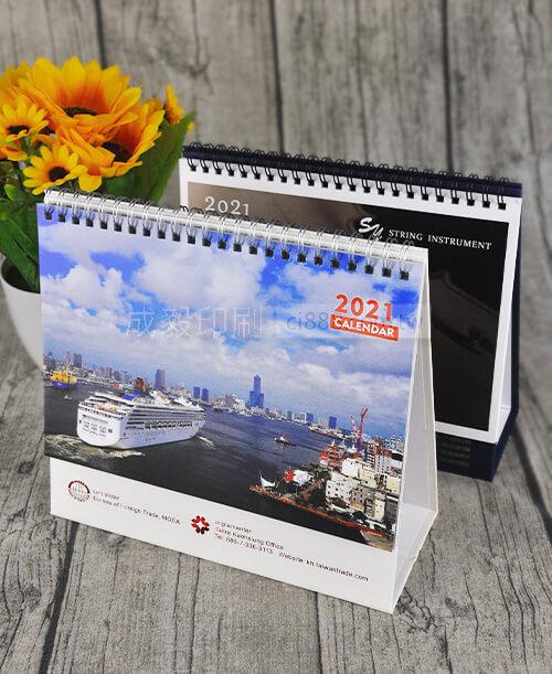 高雄印刷 - 三角桌曆-客製化創意設計印刷