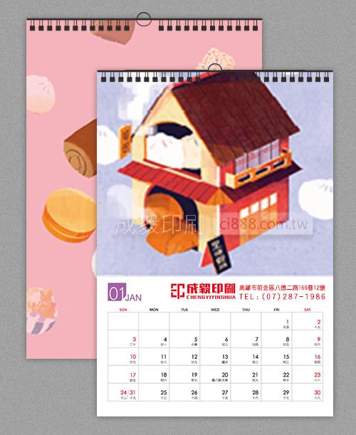 高雄印刷 - 月曆歐2K-2021型錄設計印刷