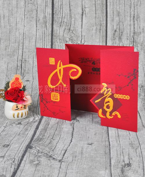 高雄印刷 -  通用賀年卡2-2021型錄設計印刷