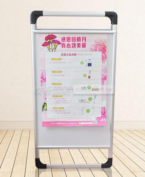 高雄印刷 - 手提海報架-展示器材製作