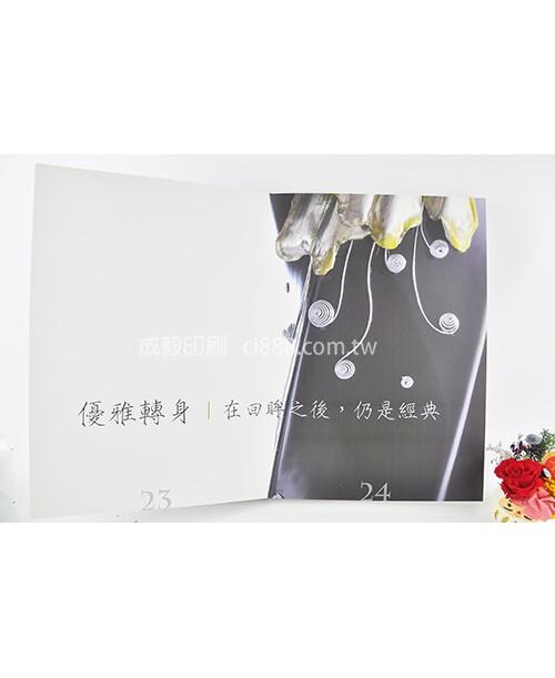 高雄印刷 - 直A4 薄板蝴蝶書-相片書設計印刷