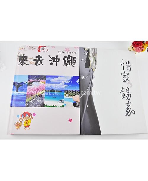 高雄印刷 - A5 蝴蝶頁相片書-相片書印刷設計