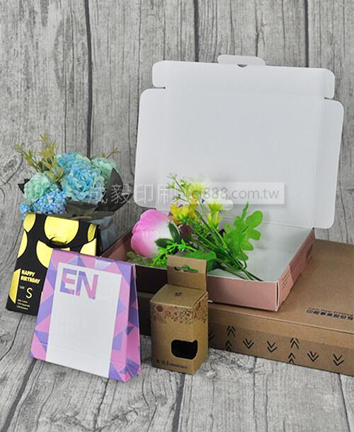 高雄印刷 - 少量包裝盒-包裝設計印刷