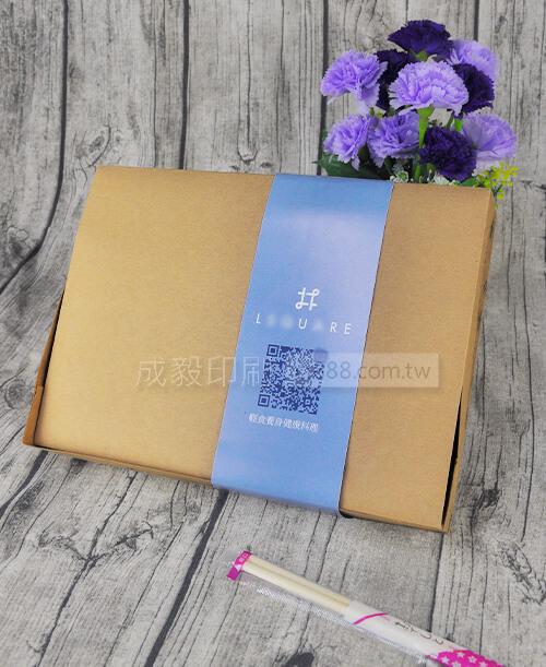 高雄印刷 - 腰封-包裝設計印刷