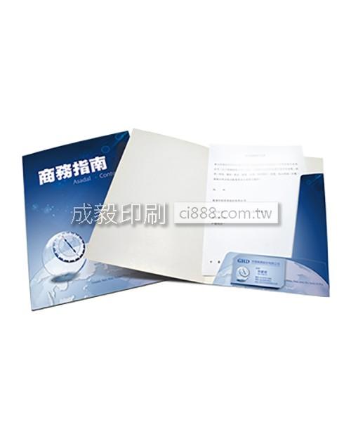 高雄印刷-紙資料夾-資料夾系列設計-客製化印刷創意設計