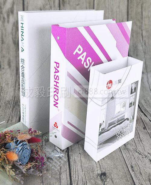 高雄印刷 - 硬殼資料夾-資料夾設計印刷