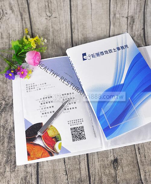 高雄印刷 - PP資料簿-資料夾設計印刷