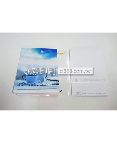 高雄印刷-便利貼便條紙-便條紙系列設計-客製化印刷創意設計