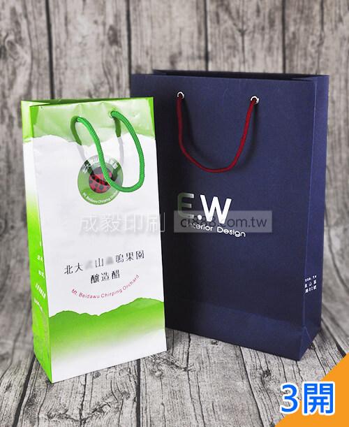 高雄印刷 - 手提紙袋3開(寬25x高23cm)-手提袋設計印刷