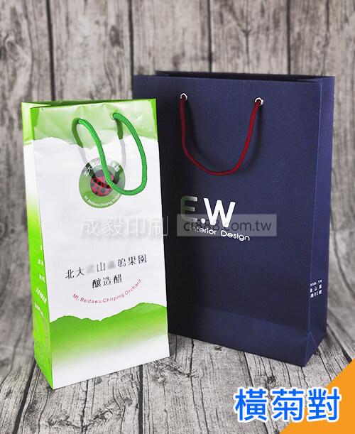 高雄印刷 - 手提紙袋橫菊對(寬30x高19.5cm)-手提袋設計印刷