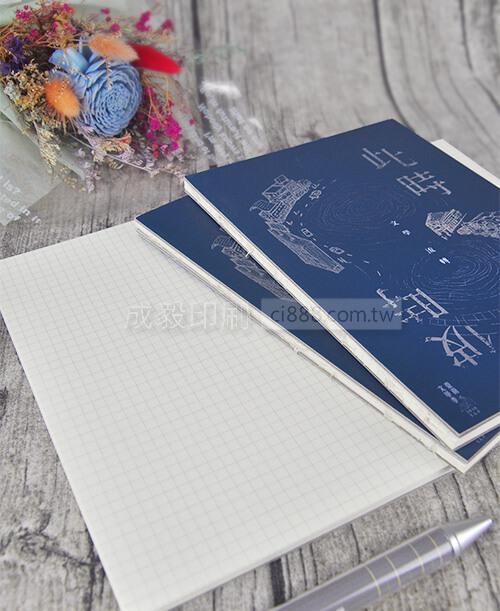 高雄印刷 - 硬殼手冊-書冊客製設計印刷