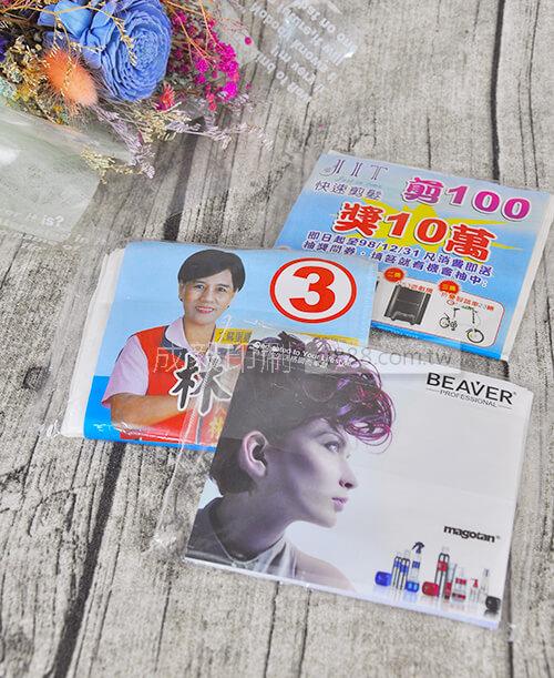 高雄印刷 - 海報面紙包-廣告面紙設計印刷