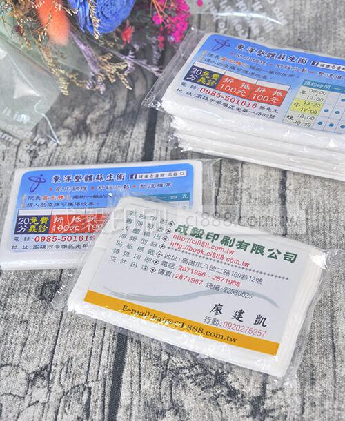 高雄印刷 - 名片式面紙包-廣告面紙設計印刷