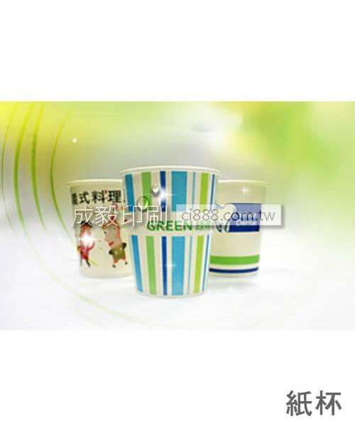 高雄印刷 - 紙杯-餐飲印刷設計