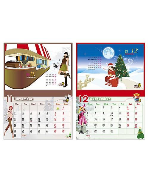 高雄印刷-月曆-桌月曆設計-客製化印刷創意設計