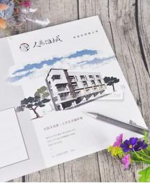 高雄印刷 - 細紋紙-美術紙DM設計印刷