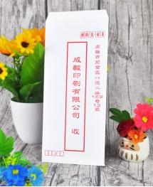高雄印刷 - 中式15K白模造單色信封-信封設計印刷