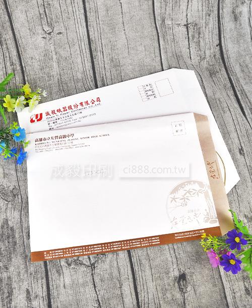 高雄印刷 - 中式4K白牛皮單色信封-信封設計印刷