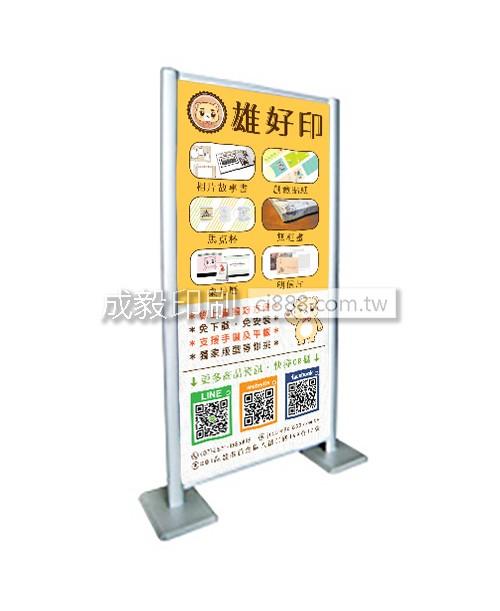 高雄印刷-萬向展屏-特展系列製作-大圖展示器材製作