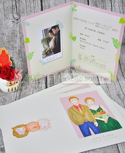 高雄印刷 - 邀請卡-活動用品製作設計