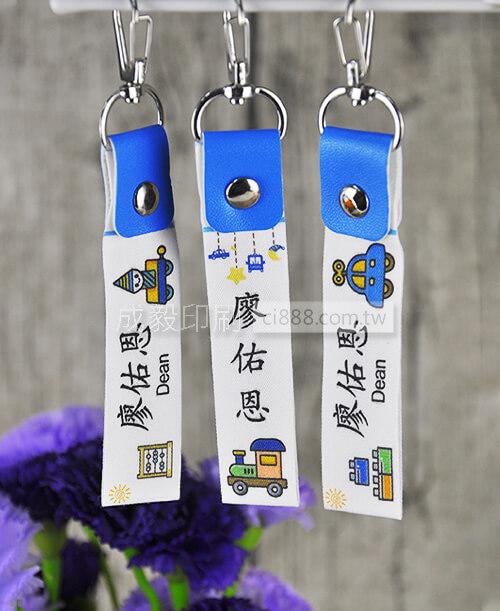 高雄印刷 - 姓名吊飾-識別證帶設計印刷