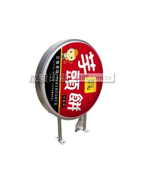 高雄印刷-圓形壁式燈箱- 各式燈箱製作-大圖展示器材製作