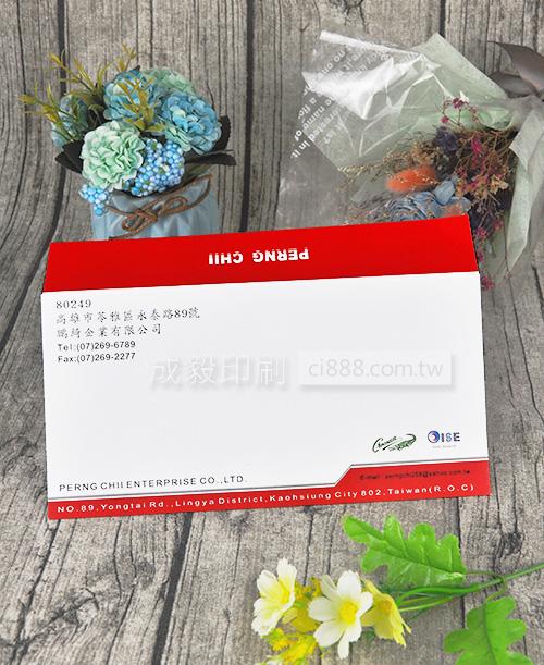 高雄印刷 - 歐式15K彩色信封-信封設計印刷