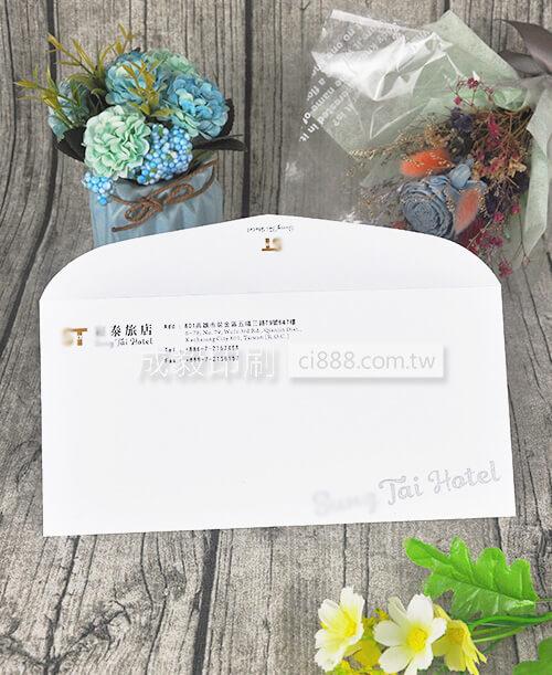 高雄印刷 - 西式12K彩色信封-信封設計印刷
