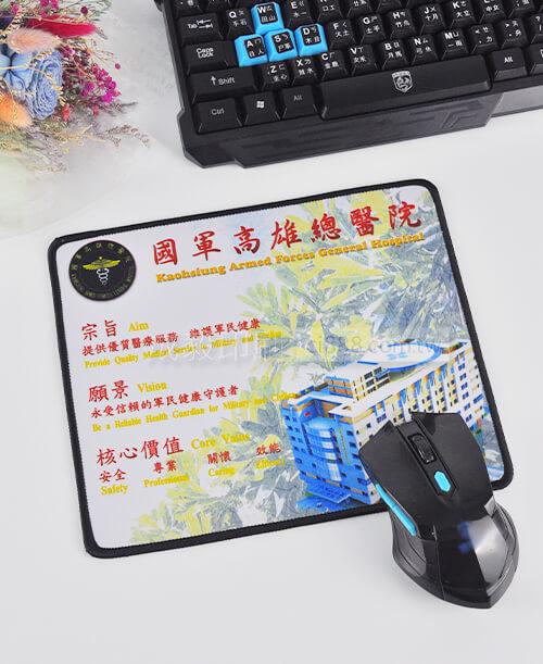 高雄印刷 - 滑鼠墊-客製化設計印刷
