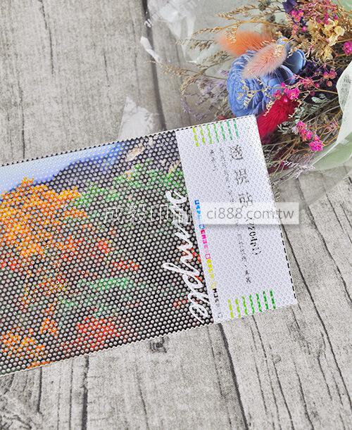 高雄印刷 - 透視貼-大圖輸出印刷設計