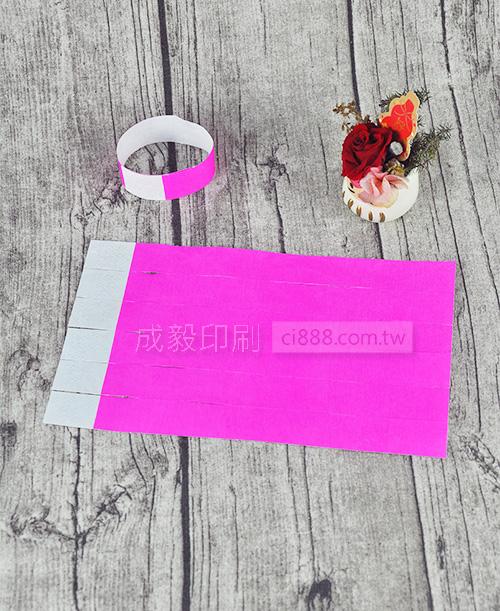 高雄印刷 - 空白杜邦紙一次性手環-活動手環設計印刷
