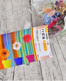 高雄印刷 - PP相紙-大圖輸出印刷設計