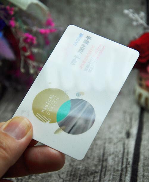 高雄印刷 - 700P厚卡-VIP識別卡設計印刷