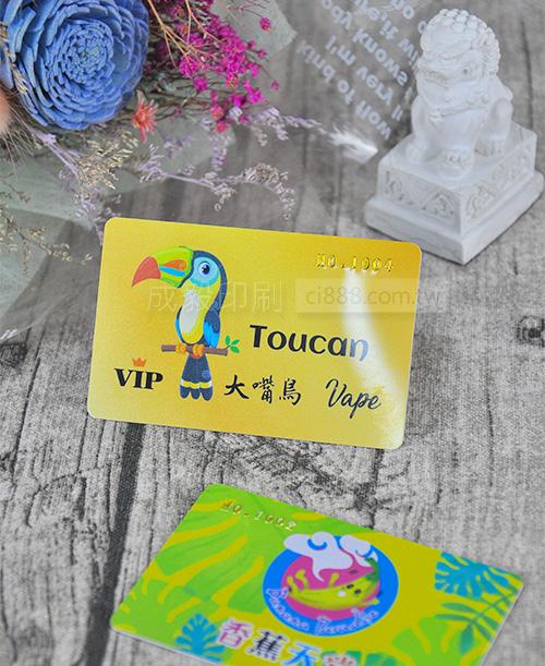 高雄印刷 - 珠光厚卡-VIP識別卡設計印刷