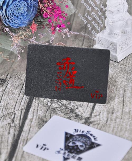 高雄印刷 - 磨砂厚卡-VIP識別卡設計印刷