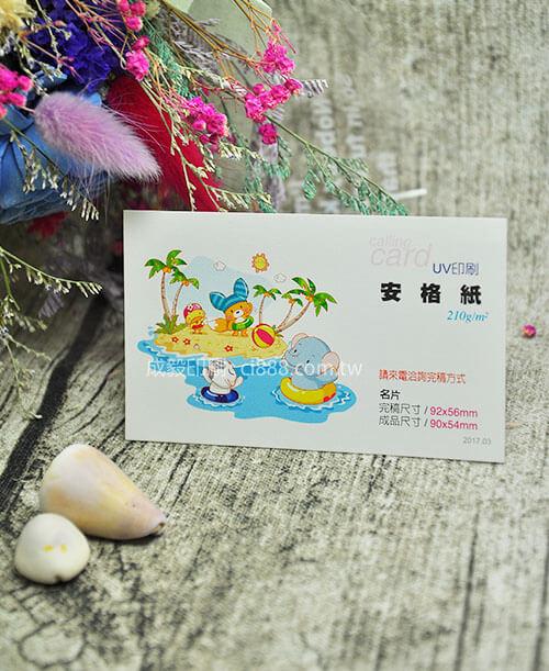 高雄印刷 - 安格卡名片-300p名片印刷設計