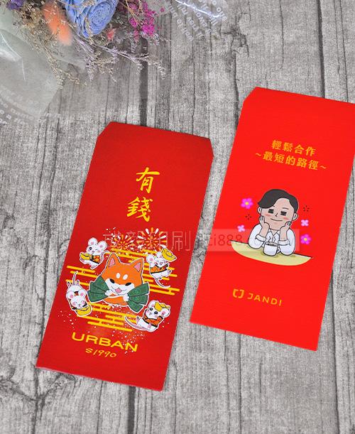高雄印刷 - 特銅萊妮紙-紅包袋客製化設計印刷