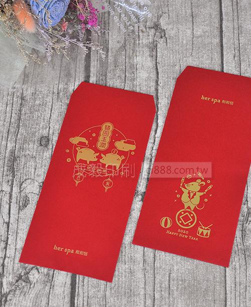 高雄印刷 - 紅色萊妮紙燙金-紅包袋客製化設計印刷
