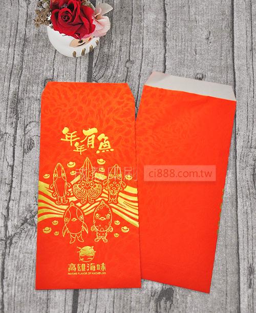 高雄印刷 - 鳳花紋燙金-紅包袋客製化設計印刷