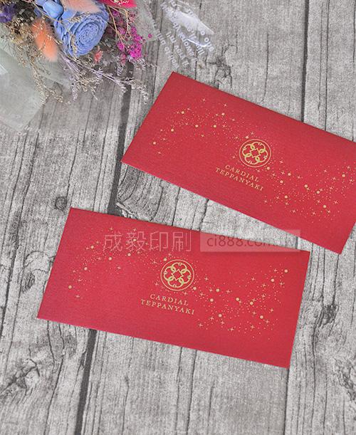 高雄印刷 - 金星紙燙金-紅包袋客製化設計印刷