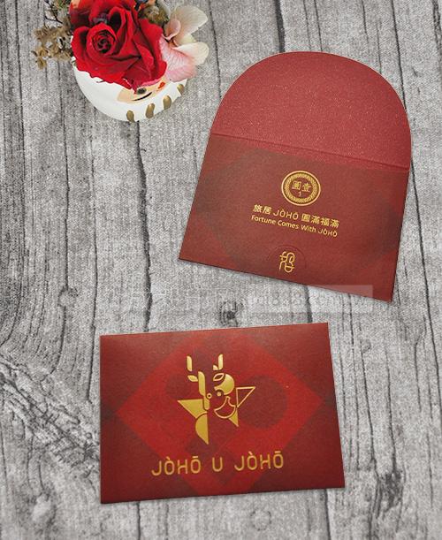 高雄印刷 - 紅色銀點金貝卡-紅包袋客製化設計印刷