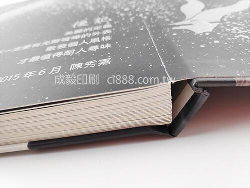 高雄印刷-蝴蝶頁相片書-相片書印刷製作-雙面彩色印刷-客製化印刷創意印刷設計