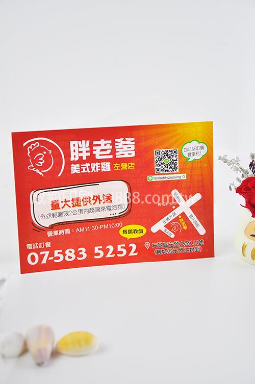 100P銅板紙-100P客製化印刷創意海報DM設計