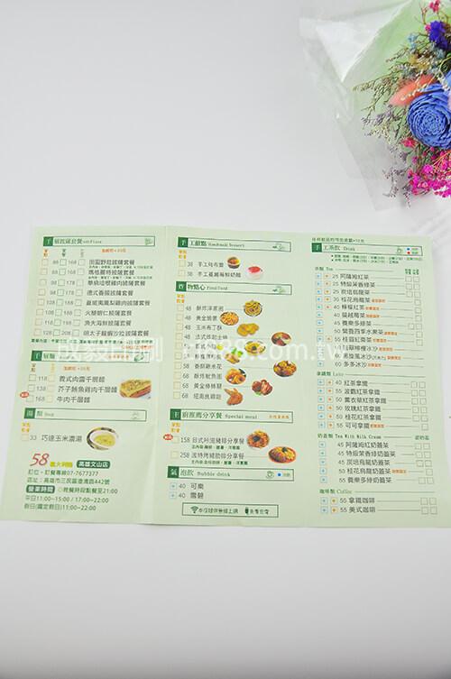 100P模造紙DM-100P客製化印刷創意海報DM設計