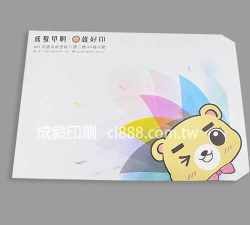 4K 4開 9K 9開 中式信封印刷 高雄印刷