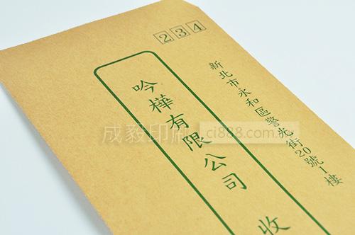 牛皮信封  單色信封 公文封 標準信封 赤牛皮信封