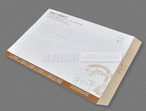 4K白牛皮信封 4開白牛皮信封 單色信封 公文封 標準信封 信封印刷 高雄印刷