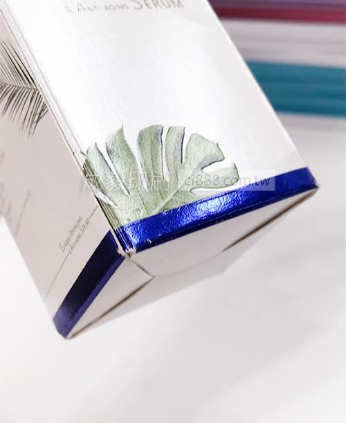 紙盒 包裝盒 燙金 高雄印刷
